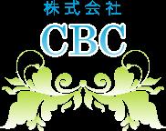 株式会社CBC